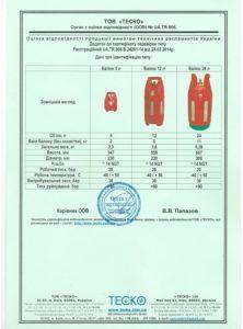 натяжные потолки сертификат на оборудование